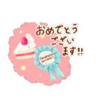 大人女子♥おしゃかわ敬語(個別スタンプ:22)
