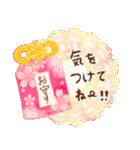 大人女子♥おしゃかわ敬語(個別スタンプ:23)
