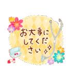 大人女子♥おしゃかわ敬語(個別スタンプ:25)