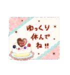 大人女子♥おしゃかわ敬語(個別スタンプ:26)