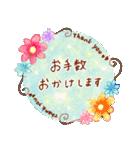 大人女子♥おしゃかわ敬語(個別スタンプ:27)
