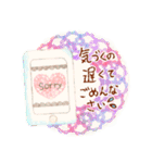 大人女子♥おしゃかわ敬語(個別スタンプ:30)