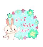 大人女子♥おしゃかわ敬語(個別スタンプ:37)