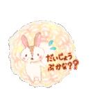 大人女子♥おしゃかわ敬語(個別スタンプ:38)