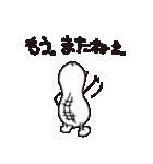 へなちょこ まめめ(個別スタンプ:40)