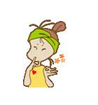 夏ちゃん(個別スタンプ:2)
