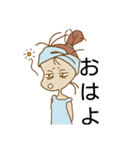 夏ちゃん(個別スタンプ:8)