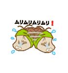 夏ちゃん(個別スタンプ:11)
