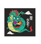 ことだま巫女ちゃん6(個別スタンプ:01)