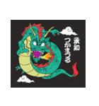 ことだま巫女ちゃん6(個別スタンプ:02)