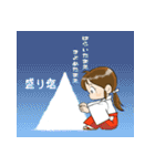 ことだま巫女ちゃん6(個別スタンプ:03)