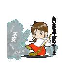 ことだま巫女ちゃん6(個別スタンプ:05)