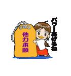 ことだま巫女ちゃん6(個別スタンプ:06)