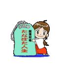 ことだま巫女ちゃん6(個別スタンプ:07)
