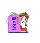 ことだま巫女ちゃん6(個別スタンプ:08)