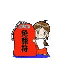 ことだま巫女ちゃん6(個別スタンプ:09)