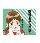 ことだま巫女ちゃん6(個別スタンプ:13)