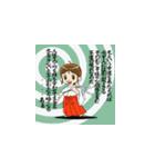 ことだま巫女ちゃん6(個別スタンプ:15)