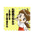 ことだま巫女ちゃん6(個別スタンプ:16)