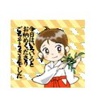 ことだま巫女ちゃん6(個別スタンプ:17)