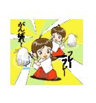 ことだま巫女ちゃん6(個別スタンプ:18)