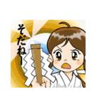 ことだま巫女ちゃん6(個別スタンプ:19)