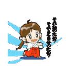 ことだま巫女ちゃん6(個別スタンプ:20)