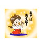 ことだま巫女ちゃん6(個別スタンプ:22)