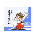 ことだま巫女ちゃん6(個別スタンプ:23)
