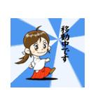 ことだま巫女ちゃん6(個別スタンプ:24)