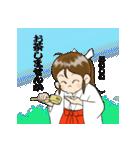 ことだま巫女ちゃん6(個別スタンプ:25)