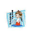 ことだま巫女ちゃん6(個別スタンプ:26)