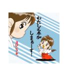 ことだま巫女ちゃん6(個別スタンプ:27)