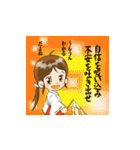 ことだま巫女ちゃん6(個別スタンプ:28)