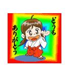 ことだま巫女ちゃん6(個別スタンプ:29)