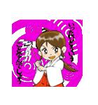 ことだま巫女ちゃん6(個別スタンプ:30)
