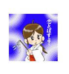 ことだま巫女ちゃん6(個別スタンプ:31)