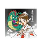ことだま巫女ちゃん6(個別スタンプ:33)