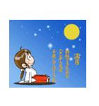 ことだま巫女ちゃん6(個別スタンプ:34)