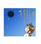 ことだま巫女ちゃん6(個別スタンプ:35)