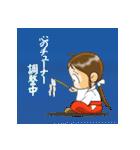 ことだま巫女ちゃん6(個別スタンプ:36)