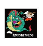 ことだま巫女ちゃん6(個別スタンプ:38)