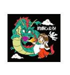 ことだま巫女ちゃん6(個別スタンプ:39)