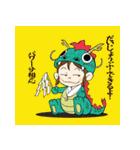 ことだま巫女ちゃん6(個別スタンプ:40)