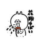くま?うさぎ?くまうさスタンプ第3弾‼︎(個別スタンプ:09)
