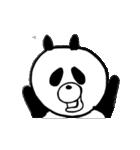 くま?うさぎ?くまうさスタンプ第3弾‼︎(個別スタンプ:40)