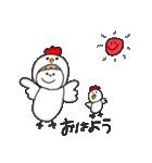 エクレアちゃん(個別スタンプ:01)