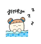 エクレアちゃん(個別スタンプ:02)