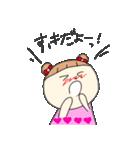エクレアちゃん(個別スタンプ:05)