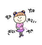 エクレアちゃん(個別スタンプ:07)